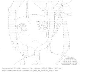 [AA]Miyoshi Karin (Yuki Yuna wa Yusha de Aru)