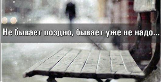 29793_210843195715862_1134431086_n