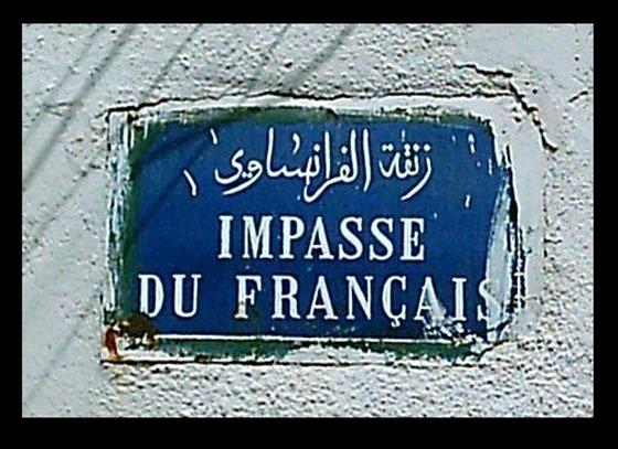 endrona del francés