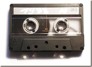 cassette fraude infierno azzacov voces pozo ateismo