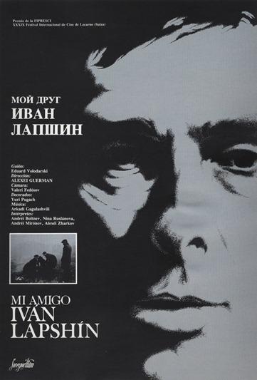 1986_moy_drug_ivan_lapshin