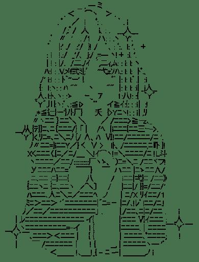 クリスタ・レンズ (進撃の巨人)