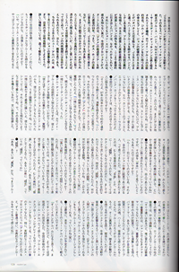 2011_11_RO1
