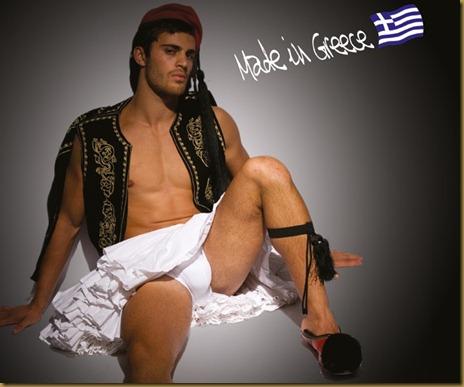 Gay blog greek