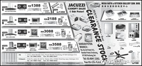 Mega-Bath-Clearance-Stock-Sales-2011-EverydayOnSales-Warehouse-Sale-Promotion-Deal-Discount