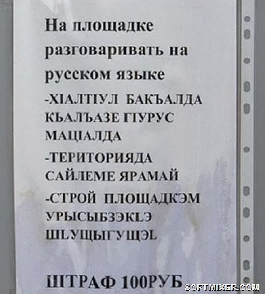1334812465_760b2df566