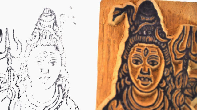 Wooden Block Shiv Stamp