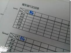 C360_2012-08-14-11-35-54