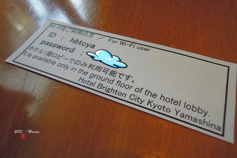 Hotel Brighton City 京都 山科