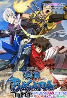 Gekijouban Sengoku Basara: The Last Party - Phim Nhật Bản Tập HD 1080p Full