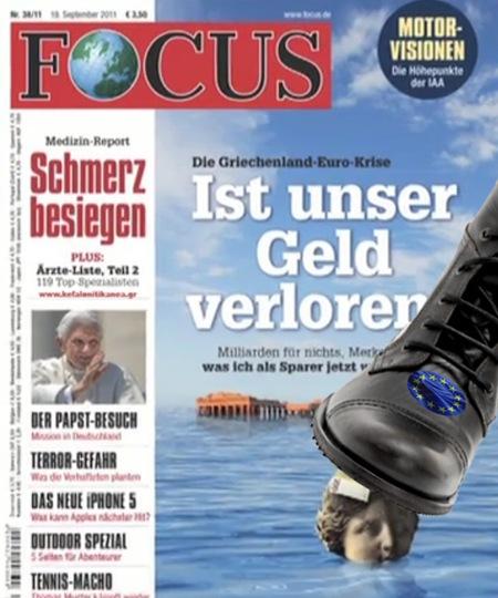 Η απάντησή μας στο γερμανικό Focus