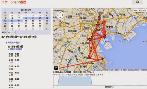 Google-location-01.jpg