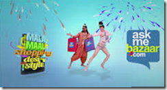 Askmebazaar Dhamaka Offer- Get Flat 10% off on mobiles Sitewide :BUytoearn