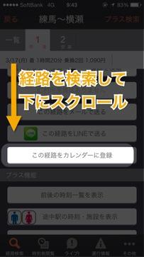 20140317094527.jpg