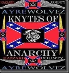 Hazzard County AyreWolvez Banner
