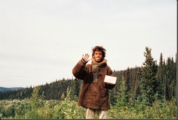 christopher mccandless tragic hero 70 christopher mccandless:  opinion on christopher mccandless, idealistic hero or  bit of both hero and fool in him but his tragic mistake was in.