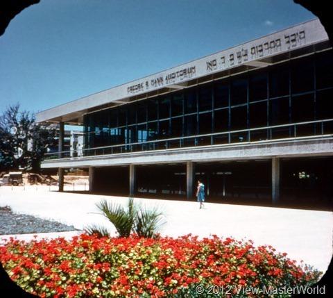 View-Master Israel (B224), Scene 3: Mann Auditorium