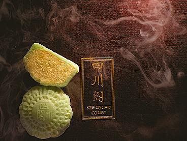 Szechuan Court The Divine Queen Mini Snow-Skin Durian Mooncake