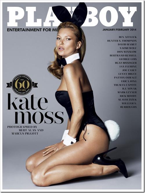 Mejores portadas 2015 01 Enero