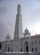 مسجد السيد المحضار ـ حضرموت