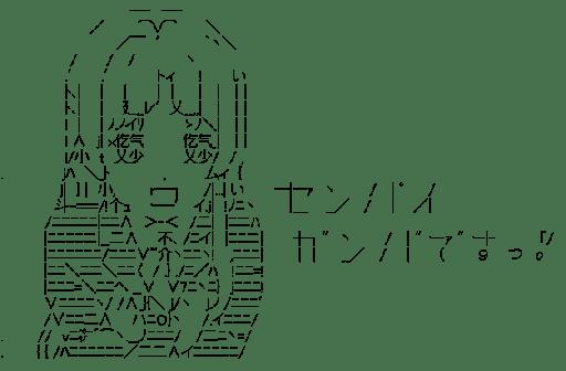 凸守早苗 (中二病でも恋がしたい!)
