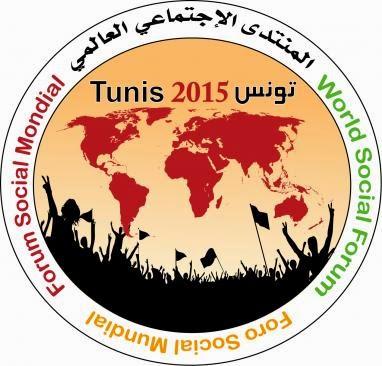 Logo fsm 2015 1
