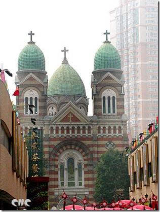 Xikai Catholic Church