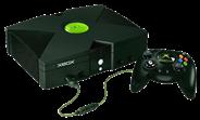 Alkuperäinen Microsoft Xbox. Julkaistu 2001