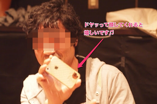 2012_ 5_13_16_43.jpg