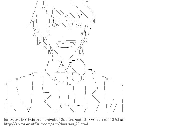 Durarara!!,Heiwajima Shizuo