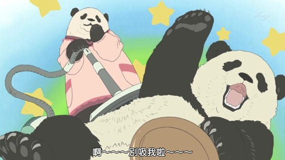 千夏-sakura cafe-白熊咖啡廳-01.mp4_20120506_213149.614