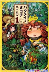 Hakumei Và Mikochi
