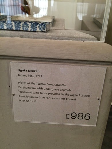 IMG 9364