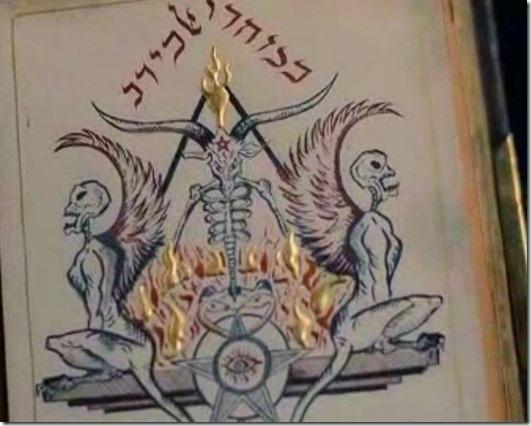 sherlock ocultismo 11