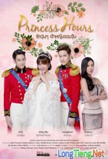 Hoàng Cung (Ver Thái) - Princess House Thailand