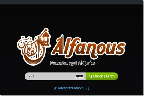 Al Fanous Logo Web