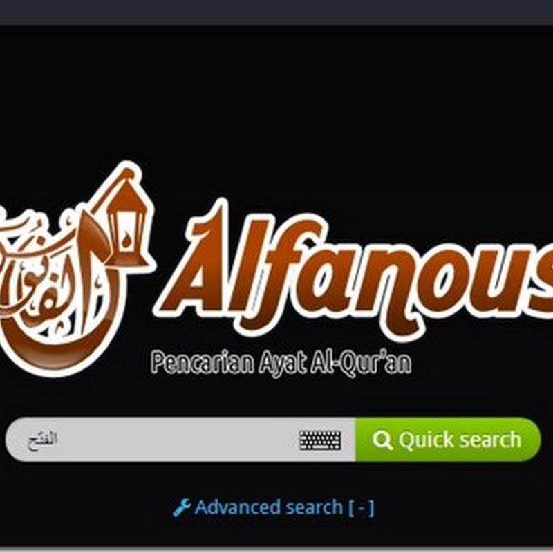 AlFanous, Terdepan dalam Penelusuran Teks dan Informasi Ayat Al Qur'an