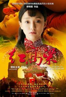 Cao Lương Đỏ 2014 - Red Sorghum