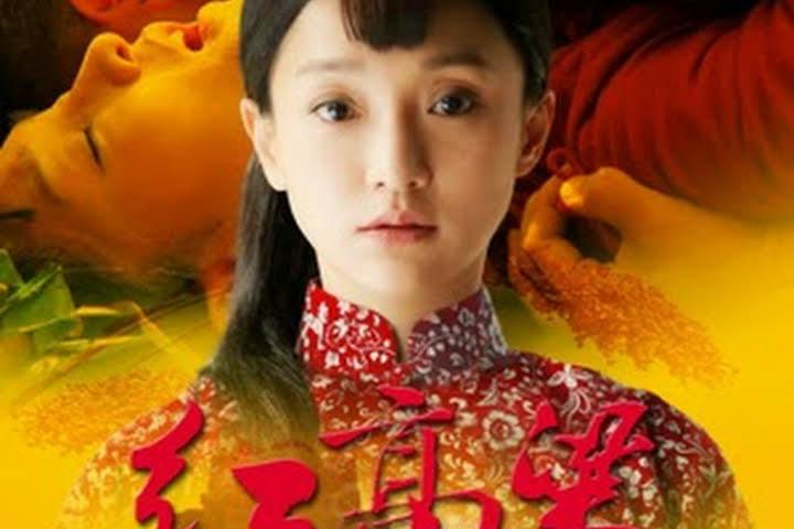 Cao Lương Đỏ 2014