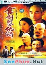 Thư Kiếm Ân Cừu Lục (2002)