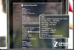 ZTE-T98_sistema