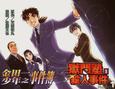 Kindaichi Shounen No Jikenbo Returns - The File of Young Kindaichi Returns VietSub