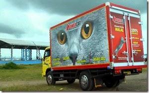 powercat3
