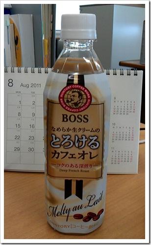 2011_08_19_08_31_18