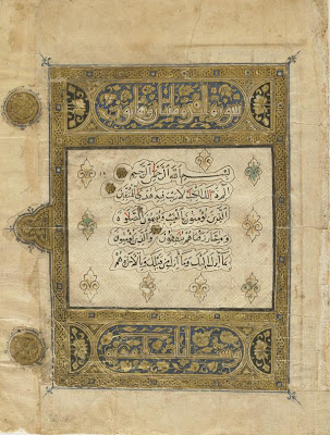 Folio from a Koran | Origin:  Egypt | Period: 14th-15th century  Mamluk period | Details:  Not Available | Type: Ink, gold and color on paper | Size: H: 32.6  W: 24.8  cm | Museum Code: F1932.2 | Photograph and description taken from Freer and the Sackler (Smithsonian) Museums.