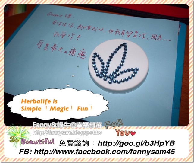 20140218_IMG_0549