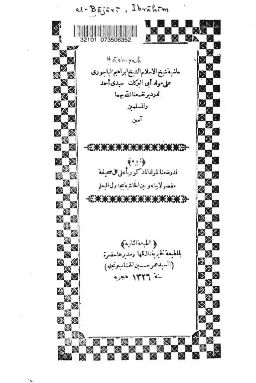 hachiya3lamawlid_صفحة_01