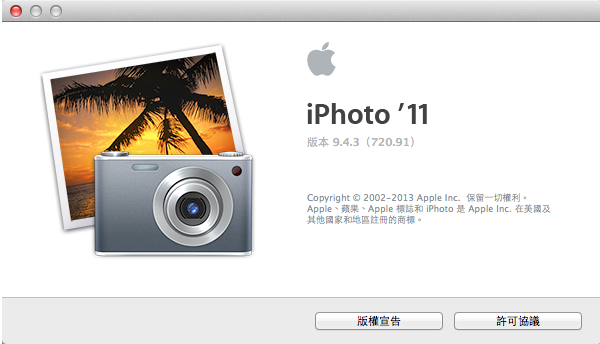 22 1iphoto old