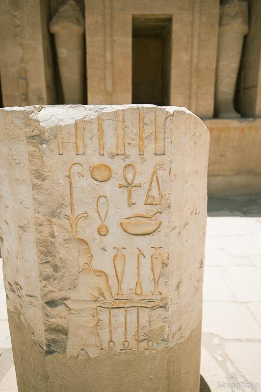 埃及_路克索-18