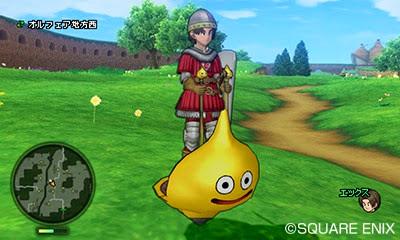 DQX-3DS-JP-Ann_003